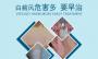 沧州白癜风专家:男性白癜风扩散后有什么危害吗?